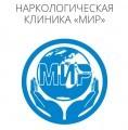 Наркологическая клиника МИР